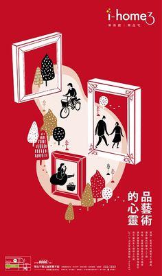 Happy Easter 2015 on Behance Graphic Design Posters, Graphic Design Illustration, Graphic Design Inspiration, Illustration Art, Cover Design, Design Art, Web Design, Leaflet Design, Japanese Poster