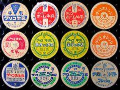 TOP Retro Design, Layout Design, Icon Design, Design Art, Logo Design, Vintage Packaging, Vintage Labels, Packaging Design, Japanese Packaging