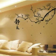Custom Color PopDecals - Peace and Quiet 47 inch wide - Wall Art Home Decors Murals Removable Vinyl Decals Paper Stickers