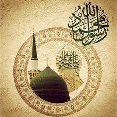 @ اللهم صل على حضرة سيدنا محمد @ Islamic Images, Islamic Messages, Islamic Pictures, Islamic Patterns, Doodle Patterns, Monuments, Muslim Love Quotes, Best Background Images, Arabic Art
