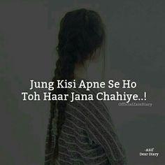 damn right ❤but not all the tym. Love Quotes In Hindi, Sad Love Quotes, Romantic Quotes, Life Quotes, Heartbreaking Quotes, Heartbroken Quotes, Silence Quotes, Poetry Quotes, Old Poetry