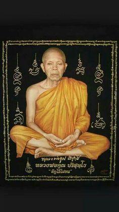Phaa Yahn Luang Pho Koon