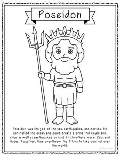 Monster Coloring Sheets: Ancient Greece Coloring Pages