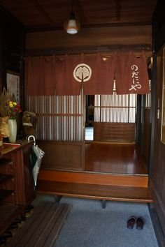 Entrance at Nodaniya Ryokan in Shirakawa-go | Japanese Guest Houses