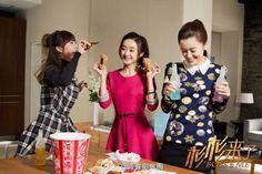 BOSS & ME POSTER Zhao Li Ying, Boss Me, Chinese, Asian, Korean Dramas, Romantic, Dresses, Poster, Gowns