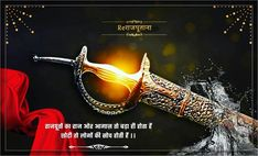Rajput Quotes, Movie Posters, Film Poster, Billboard, Film Posters