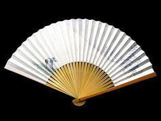 Vintage Paper Fan  Japanese Sensu  Japanese by VintageFromJapan