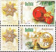 Christmas Time, Xmas, Love Mail, First Day Covers, My Themes, Stamp Collecting, Mail Art, Postage Stamps, Hungary