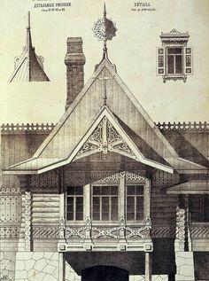 Русское деревянное зодчество XIV-XX вв.