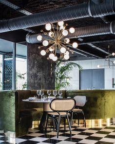 Project Restaurant Lyon Claude Cartier Décoration - La Foret Noire - magic…