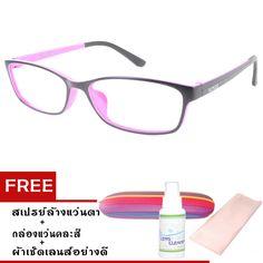 จำหน่ายขายแว่นตาและนาฬิกา#กรอบแว่น titaniumบริษัท อาโอยาม่าไทย จํากัด#เลนสายตา#แว่นตาแบรนด์แท้ราคาถูก ตัดแว่นตาราคาถูกระบบออนไลน์ รีวิวลูกค้าhttp://www.ขายแว่นสายตา.com กรอบแว่นพร้อมเลนส์ ลดสูงสุด90% เลือกซื้อได้ที่ http://www.lazada.co.th/superopticalz/รับสมัครตัวแทนจำหน่าย แว่นตาและนาฬิกา  ไม่เสียค่าสมัคร รายได้ดี(รับจำนวนจำกัดจ้า) สอบถามข้อมูล line  : superoptical