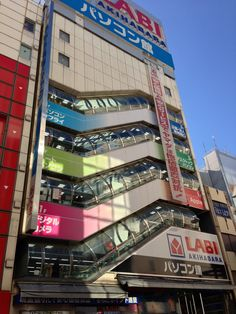 Japan Travel, Times Square, My Photos