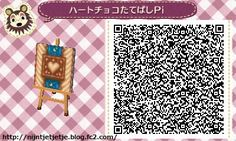 ☆ whip cookie waterway TILE#9☆ Can go w/ Autumn flower fields and tile☆ And star of autumnal lawn and maple mat.
