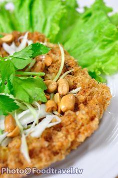 ปลาดุกฟู (ยำปลาดุกฟู) - FoodTravel.tv สูตรอาหาร
