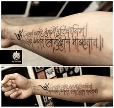 #Mahamrityunjayamantra #calligraphy #om #beautifultattoo #awesometattoo #cutetattoo #custommade #customized #Tattoodesigns #tattooideas #tattoosfashion #besttattoo #forearm #tattoo #leotattoos #Matunga #Mumbai #India