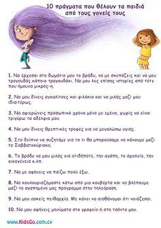 Parenting, Reading, Montessori, Babys, Kids, Inspirational, Babies, Young Children, Boys