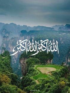 Allah o Akbar Allah o Akbar