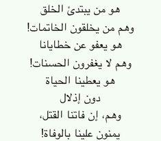 حقيقي. احمد مطر