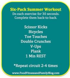 Six pack summer workout - repeat circuit 2-4 times. DIYing how to get nice abbs!
