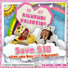 Sunday, Feb. 16th, is the last day to save $30 when you order two Kigurumi from kigurumi-shop.com Just use coupon code: KigurumiValentine when checking out any two Kigurumi on our site!  Why wouldn't you want to spend Valentine's Day with your favorite friend snuggled up in your favorite Kigurumi?   <3