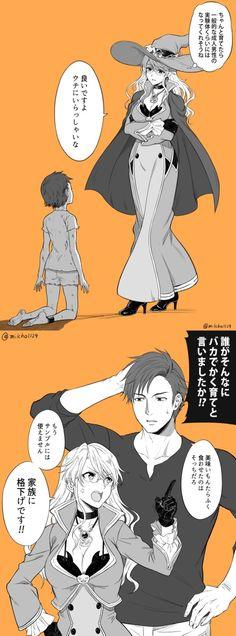 Manga Art, Anime Manga, Anime Art, App Anime, Character Art, Character Design, Anime Witch, Satirical Illustrations, Anime Drawings Sketches