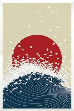 Nippon, from a board of illustrations by maria yang. fantastic collection of art work