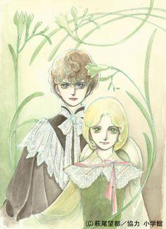 コミックナタリー - 萩尾望都が紫綬褒章を受章、少女マンガ家では初