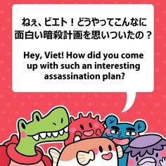 ねぇ、ビエト!どうやってこんなに面白い暗殺計画を思いついたの? #fuguphrases #nihongo