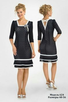 If you have a job which needs you to have a different set of clothing for work then shopping can get actually costly especially when you re simply going into the work force officefashionwomen – Artofit Elegant Outfit, Elegant Dresses, Cute Dresses, Vintage Dresses, Beautiful Dresses, Short Dresses, Cute Outfits, Karen, Dress Suits