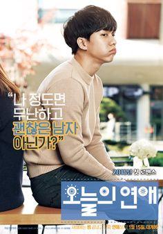 iLove Forecast Lee Seung G Lee Sang Yoon, Lee Sung, Lee Seung Gi, Love Forecast, Lee Sun Kyun, Kim Rae Won, Gumiho, Jo In Sung, Big Bang Top
