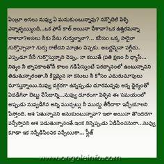 The legendary love telugu great love letters telugu love quotes i miss you telugu letters spiritdancerdesigns Gallery