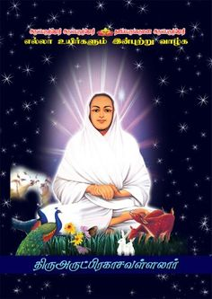 Saint Vallalar/ http://en.m.wikipedia.org/wiki/Ramalinga_Swamigal