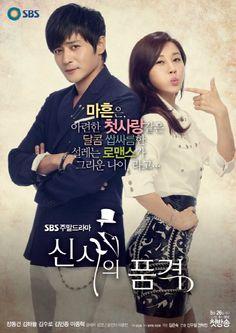 A Gentleman's Dignity (신사의 품격) - 2012.  Cast: Jang Dong-gun (장동건), Kim Ha-neul (김하늘), Kim Soo-ro (김수로), Kim Min-jong (김민종).
