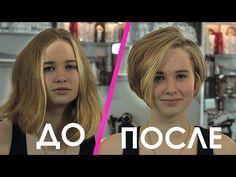 Градуированный БОБ АЛЕКСАНДР ПОПКОВ ПАРИКМАХЕР ТВ - YouTube