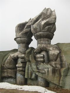 The Buzludzha Monument to Bulgarian Socialism (Kazanlak, Bulgaria)