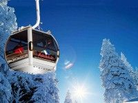 Ski deals Cheap ski holidays Germany