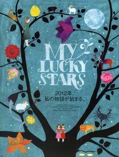 karine daisay: VOGUE japan Horoscope 2012