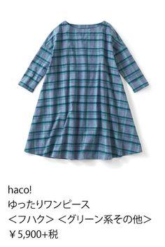 いろいろワンピ | ファッション通販のhaco!