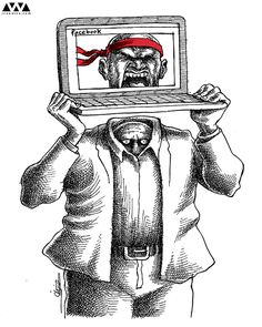 Por Mana Neyestani