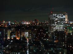 Pennanen Design @ Hirameki -exhibition at Tokyo. Nightime view - Tokyo is amazing! Urban Photography, City Lights, Seattle Skyline, Tokyo, In This Moment, Studio, Amazing, Travel, Life