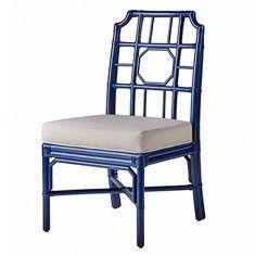 Selamat Regeant Side Chair - Blueberry