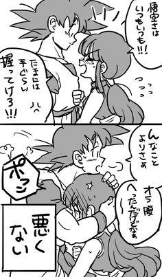 Aww Goku and chichi Dragon Ball Z, Manga Anime, Broly Movie, Dbz Memes, Vegeta And Bulma, My Hero Academia Manga, I Love Anime, Cute Characters, Chibi