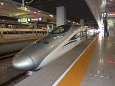 """Yes here we have a """"airotrain"""" in Singapore. Speed Training, China Travel, Travel Memories, Beautiful Places To Visit, Train Travel, Train Station, High Speed, Travel Around The World, Shanghai"""