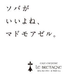 Le BRETAGNE/2011/C/アプリ内バナー