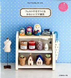 Aguja lana Zakka fieltro patrones arte japonés libro lana