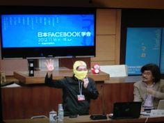 日本Facebook学会にて宮崎とチキン南蛮カレーのPRをしてルウ!