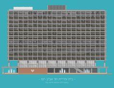 Colorful Illustrations of Tel Aviv's Eclectic Facades,Tel Aviv Jaffa City Hall. Image © Avner Gicelter