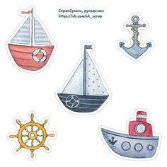 Картинки на морскую тему, высечки, кораблики