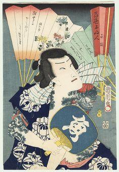Ichimura Kakitsu IV as a Rogue, 1864 by Kunichika (1835 - 1900)