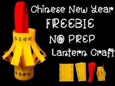 "Celebrate the Chinese New Year with this NO PREP lantern template.  Select your paper color preference, print and go!  The symbols on the top and bottom are the Chinese letters for Happy New Year, or ""Gung Hay Fat Choy!"" Perfect for pre-k, kindergarten, 1st, or 2nd grade!Enjoy!Follow me for flash freebies, flash dollar deals, and new product releases!"
